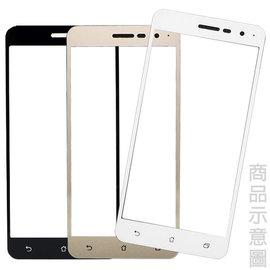 【全屏玻璃保護貼】華碩 ASUS Zenfone 3 ZE552KL 5.5吋 Z012DA 手機高透玻璃貼/鋼化膜螢幕保護貼/硬度強化防刮保護膜