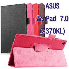 【斜立】華碩 ASUS ZenPad 7.0 Z370KL/Z370CG/Z370C P01W/P01V 專用荔枝紋皮套/書本式側掀平板保護套/展示