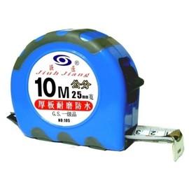 巨匠防水耐磨鋼捲尺10米25mm★文公/台尺/英吋 可供選擇★鐵心、厚板、高挺立度★台灣製造 品質保證
