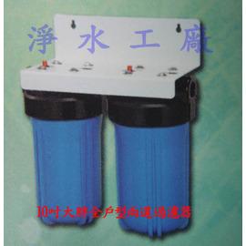 【淨水工廠】全戶型壁掛兩用水塔淨水器.水塔過濾器~10吋大胖雙管壁掛洩壓型...除氯除雜質的好幫手