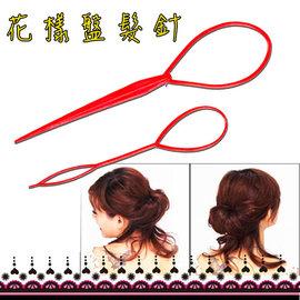 【Q禮品】A0030 花樣盤髮針/盤髮器/魔力穿髮器