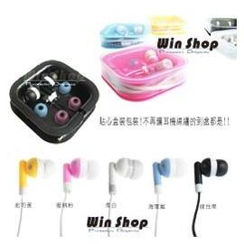 【WIN SHOP】☆兩組含運送到家☆入耳式耳塞亮彩蘋果耳機,盒裝包裝附可換式耳塞,矽膠耳塞舒適好用!MP3、隨身聽、收音機、遊戲機都可用
