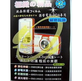 *極緻的*液晶保護貼 ASUS M303i