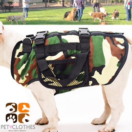 迷彩個性寵物裝C99-0138 (手提式寵物服.寵物衣.寵物衣服寵物服裝.小狗衣服貓衣服.寵物用品.推薦哪裡買)
