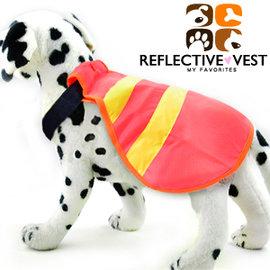 寵物安全反光背心 C99-0137 (狗螢光衣.寵物發光衣.狗衣服.狗背心.溜狗必備.寵物安全服.貓咪反光衣.推薦.哪裡買)