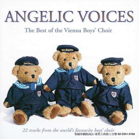 身著蓝色水兵制服的小男孩们,以纯净无比轻盈而又优越的童声女高音