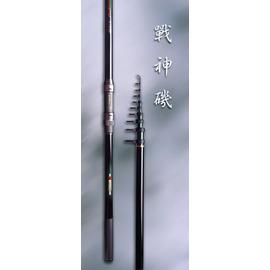 ◎百有釣具◎PROTAKO上興 戰神磯 磯釣竿 (高) 規格:6-450