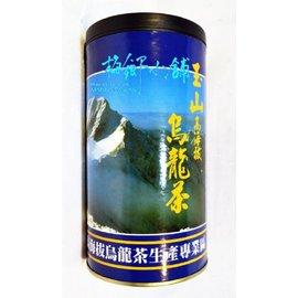 玉山烏龍原味生茶300g^(半斤裝^)真正的 高山茶^~甘香醇濃,絕對不能錯過的好味道,1