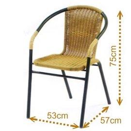 金屬管藤椅系列P020-HC-063(二)(藤椅.彈性椅.藤編餐椅.咖啡椅.庭院傢俱.籐家具.籐傢俱.特賣會)
