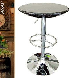 時尚氣壓棒伸縮吧台桌 P020-8101 (圓茶几.置物桌.洽談桌.餐桌子.休閒桌.客廳桌.傢俱家具傢具特賣會)