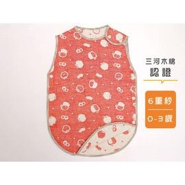 日本【Pigeon 貝親】寬口母乳實感PP奶瓶160ml/橘