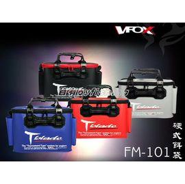 ◎百有釣具◎V-FOX 硬式餌袋 型號FM-101 30公分 最新上市款
