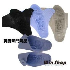 【winshop】韓流來襲,韓國雜誌熱門推薦/飛機按摩拖鞋/室內拖/腳底按摩鞋/舒適好穿,溫柔按摩腳掌,排解累積一天的壓力