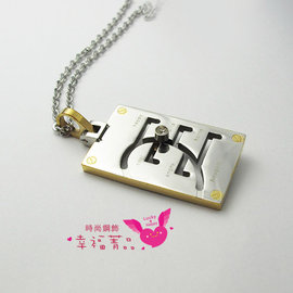 免 ^| 0利率 ^| 鋼飾◆〔心情告示,愛情指標〕不鏽鋼項鍊◆現在是快樂還是狂野  的心
