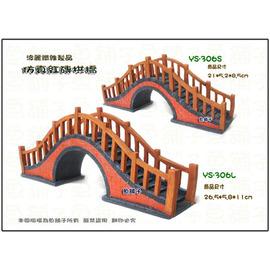 ~魚舖子~造景飾品^^^^仿真紅磚拱橋 ^(大款^)∼超漂亮、 賣