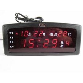 多功能數位電子時鐘/萬年曆時鐘~桌上用◇/電子鬧鐘/LED電子萬年曆/數碼鐘