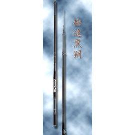 ◎百有釣具◎ PROTAKO 上興 極速黑鯛  前打竿 規格:31-36 靈敏竿先高反發力竿身