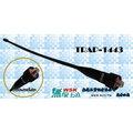 無線王 TRAP A-1443 原廠雙頻無線電天線A1443
