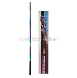◎百有釣具◎太平洋POKEE極品 跨虹 鯉竿18尺 ~輕易的對點拋竿