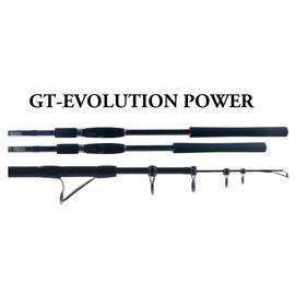 ◎百有釣具◎漁鄉 GT-EVOLUTIONPOWER 振出式 路亞竿 H7010M