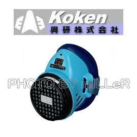 ~米勒線上 ~ 防毒面具 KOKEN G~7 單罐半面罩矽膠防毒面具 加購濾毒罐更