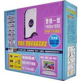 TX~588可錄式 寬螢幕液晶電視盒