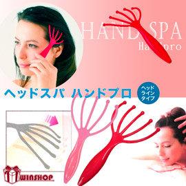 【Q禮品】B0126 五爪五指頭部按摩器,爪子造型頭皮按摩器 ,HAND SPA,舒緩頭皮