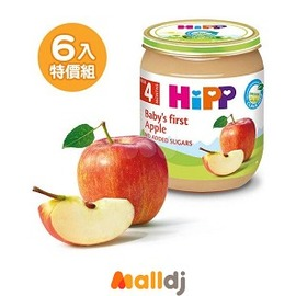 MallDJ親子 網 ~ 喜寶 HiPP 天然蘋果泥 組~6入~ ^#PB03208121