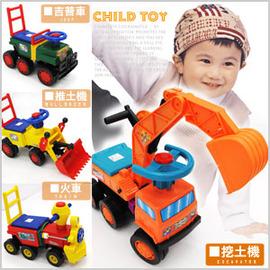 兒童騎乘玩具挖土機(怪手)-ST安全玩具 P008-27 (可坐式玩具車.兒童用品.嬰幼兒用品.玩具四輪車.騎乘玩具車.可以坐的玩具車)