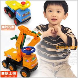 挖土機(怪手)兒童玩具-ST安全玩具 P008-26