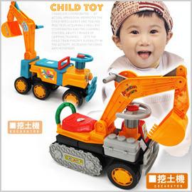 兒童騎乘玩具挖土機(怪手)-ST安全玩具 P008-28 (怪手玩具.可坐式玩具車.兒童用品.嬰幼兒用品.玩具四輪車.騎乘玩具車.可以坐的玩具車)