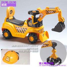 挖土機助步車.兒童用品.騎乘玩具 P072-WJ007