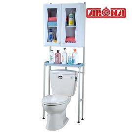 A0739《AROMA》愛樂美浴櫃馬桶架(ATC-01)