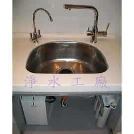 【淨水工廠】買一送三《送安裝》《送魔力養生壺》《送保溫杯》UNION賀眾牌廚下型冷/熱水飲水機加熱器UW-2201HW-1/UW2201HW