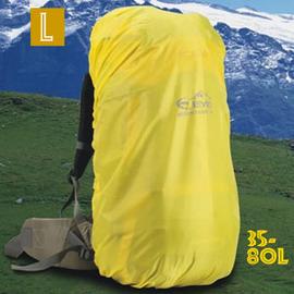 【MountainTop登高者】 L號防雨罩 (大)(容量35-80公升) P043-EYE999L.露營用品.戶外用品.登山用品.背包配件
