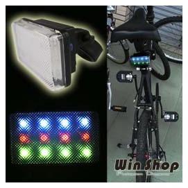 【winshop】12LED三色自行車後燈、後尾燈、藍紅綠小折腳踏車後車燈,三段跳閃閃爍功能,自行車安全燈