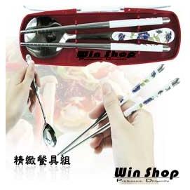 【winshop】盒裝環保筷、餐具組,筷子、湯匙,環保愛地球餐具組/出外攜帶方便,安全又環保