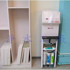 【淨水工廠】 《免費專業安裝》《送魔力養生壺》賀眾牌UNION~家用冰溫熱純水飲水機UR-632AW-1/UR632AW