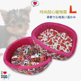 時尚甜心圓形寵物窩*L C99-0355-L