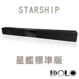 【多樂】 DOLO STARSHIP 星艦標準版 100W 2.2聲道全方位藍牙多媒體音響喇叭/家庭劇院