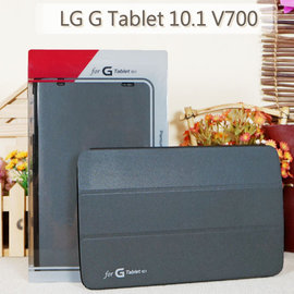 【原廠皮套】LG G Tablet 10.1 V700 專用平板皮套/書本式翻頁保護套/側掀斜立展示/帶筆插