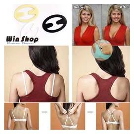 【winshop】新款肩帶隱形扣、UP胸部扣、內衣交叉扣 藏內衣後背肩帶的好幫手
