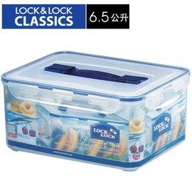 Lock   Lock 樂扣樂扣 手提式半透明長方深形微波保鮮盒 ^(6.5L 6.5升^