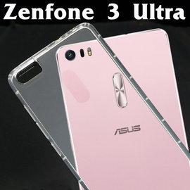 【氣墊空壓殼】華碩 ASUS ZenFone 3 Ultra ZU680KL A001 6.8吋 防摔氣囊輕薄保護殼/防護殼手機背蓋/手機軟殼