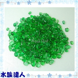 【水族達人】《亮彩琉璃石 綠 1kg散裝》最美麗的裝飾品!不同顏色可選擇喔!