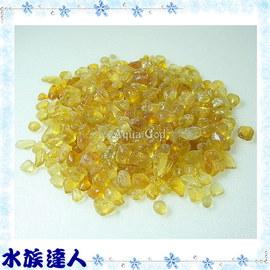 【水族達人】《亮彩琉璃石 水晶黃 1kg 散裝》最美麗的裝飾品!不同顏色可選擇喔!