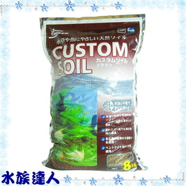 【水族達人】NISSO《淨水原土高機能活性底床砂(黑土) 咖啡色8kg》