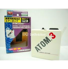 ATOM.3 攜帶用乾電池式 打氣幫浦