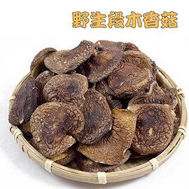 豐產香菇行 - 野生段木香菇(一斤裝)