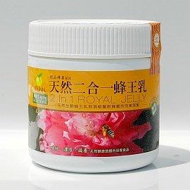~鮮採到貨~超  天然生鮮二合一蜂王乳^(225g^),正 新鮮採收, 龍眼蜜與天然生鮮蜂